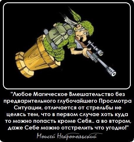 БЕСПЛАТНАЯ ДИАГНОСТИКА ОТ KOLDUNA. - Страница 31 Zmmpq-10