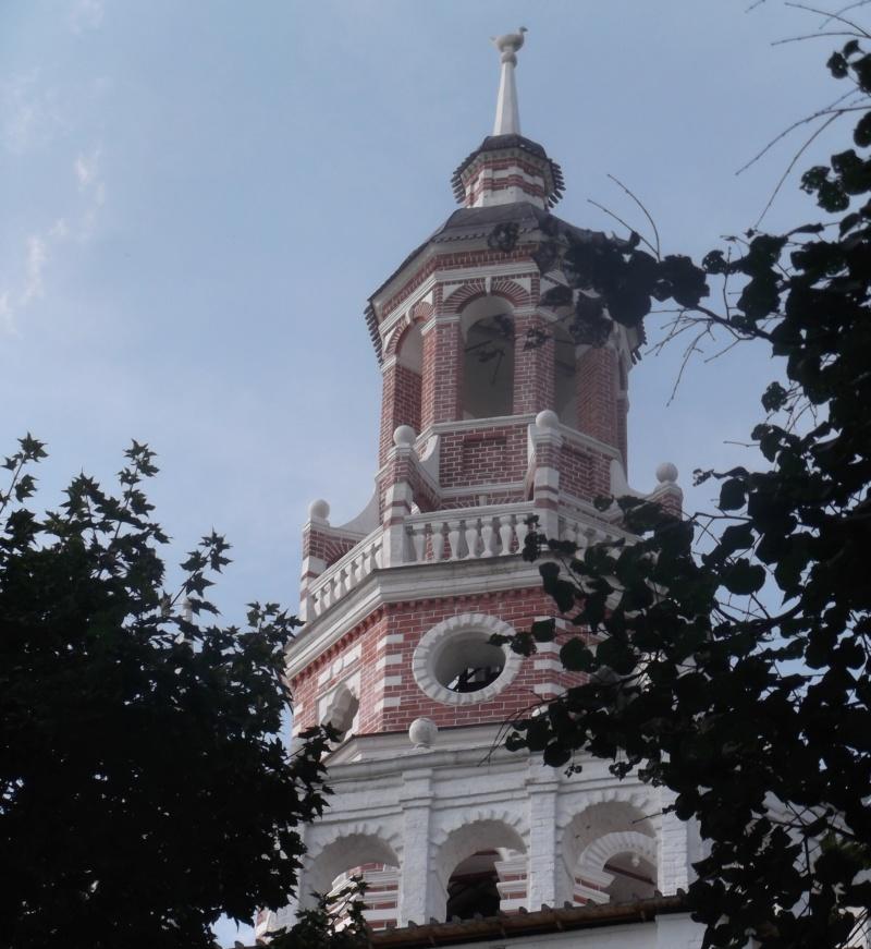Сергиев Посад сквозь века - Страница 2 P_68410