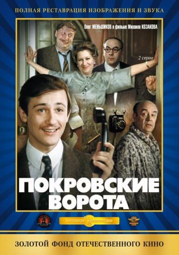 СТОП -КАДР 1310