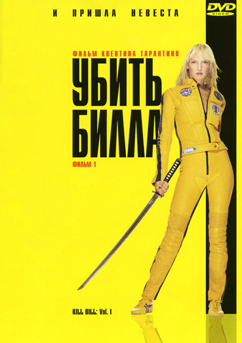 СТОП -КАДР 2110
