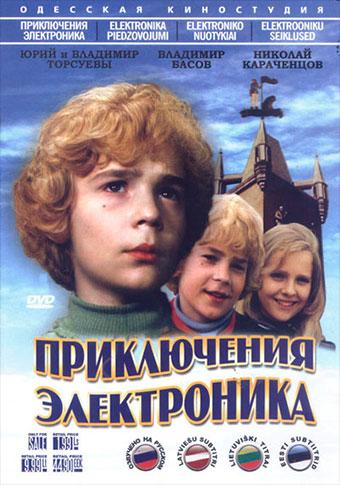 СТОП -КАДР 2310
