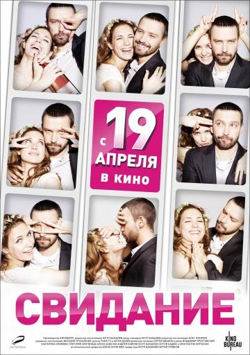 СТОП -КАДР 910