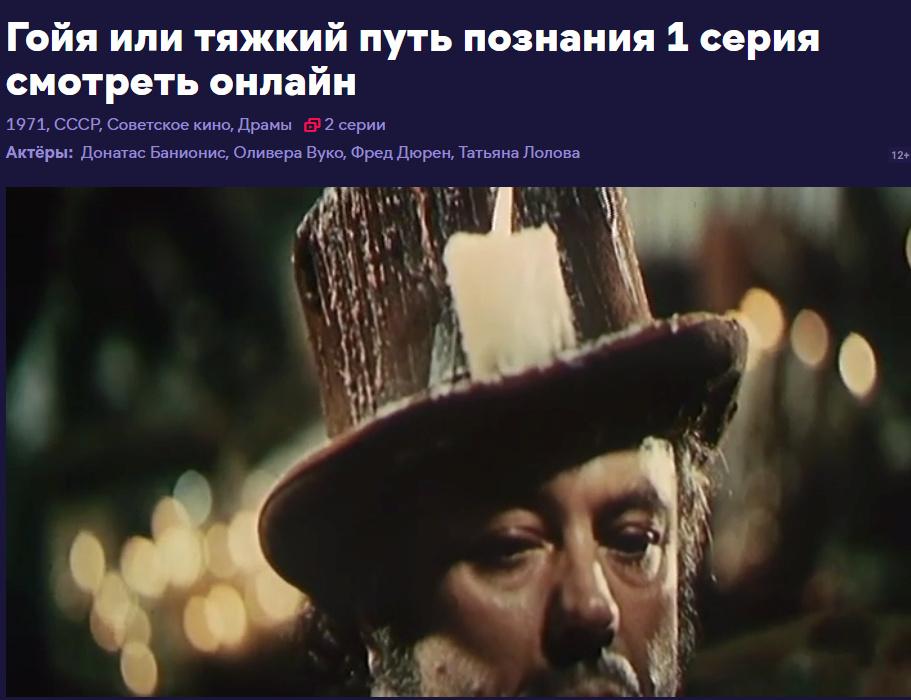 ВД ИЮЛЬ         - Страница 2 U10