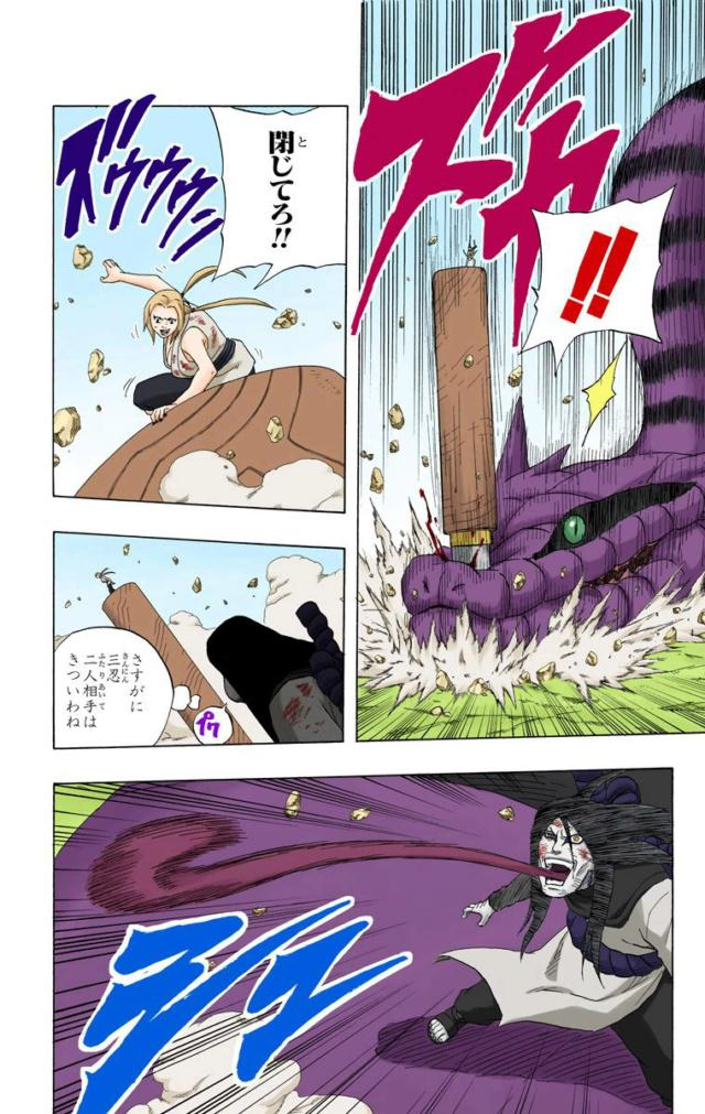 Tsunade vs Sasuke Hebi - Página 2 16310