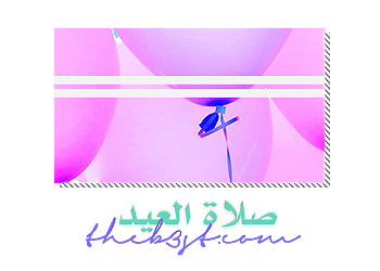 ● ♪ Carnival 2018 | Happy Eid  411