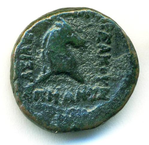 Partia Mithradates II Dicalco 002_r10