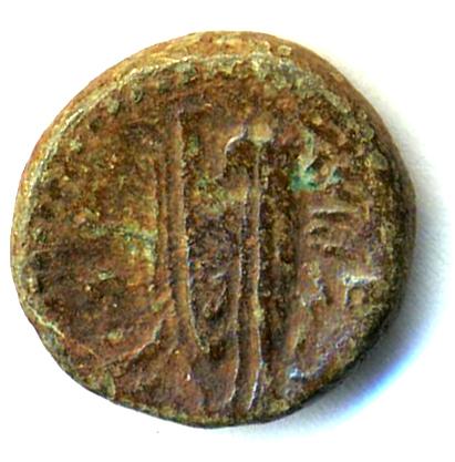AE15 de Arados. Fenicia 005_r11