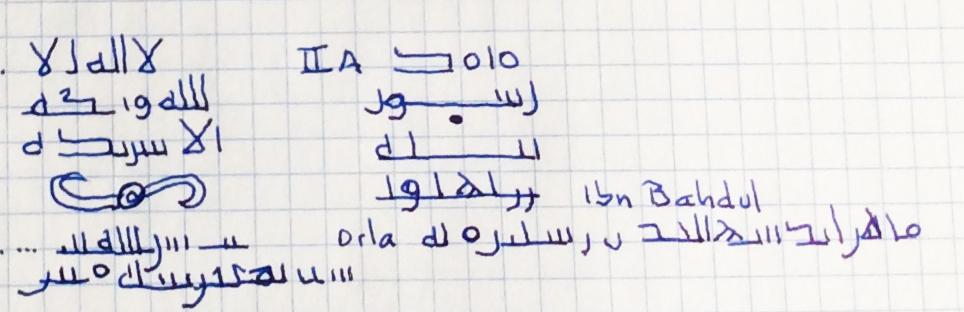 Felús del Emirato Independiente, Abderramán III 062410