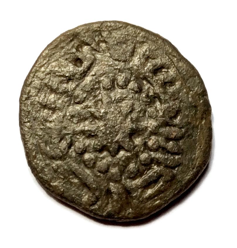 Felús del periodo de los Gobernadores, Frochoso XVII-c, al-Ándalus 063410