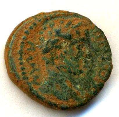 AE15 Provincial de Caracalla. Heliopolis 11a11