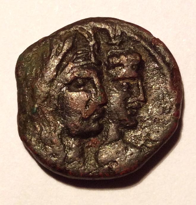 AE18 de Aretas IV y Shaqilat. Petra Aretas12