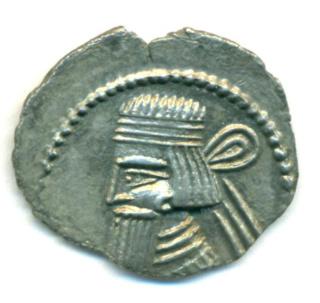 Partia ArtabanusII Dracma Artaba12