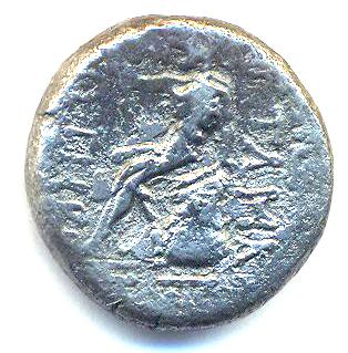 Reino de Characene Attambelos Tetredracma Attamb19