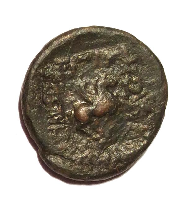 Partia Mithradates II Dicalco 2 Dicalc11