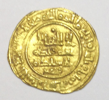 Dinar de Abbad, al-Ándalus, 438 H, taifa de Sevilla Dinar_10