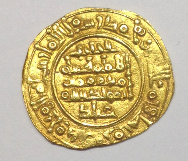 Dinar de Abbad, al-Ándalus, 438 H, taifa de Sevilla Dinar_11