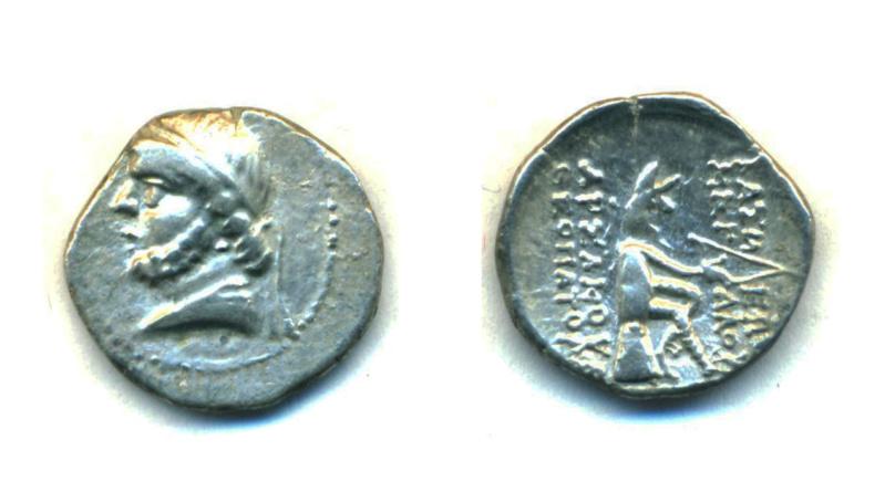 Partia Dracma Phraates II Dracma10