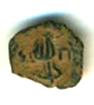 Dicalco Provincial de Trajano. Ceca de Alejandría, año 16º de reinado. G008_r10