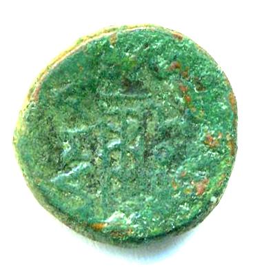 AE 14 para identificar Griega32