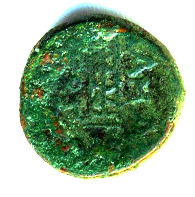 AE 14 para identificar Griega39