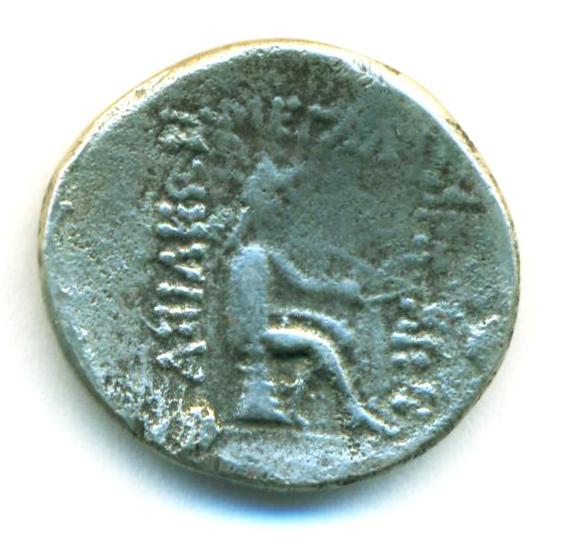 Partia Mithradates I Dracma Mithra14