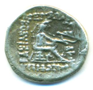 Partia Dracma de Mithradates II  Mithra16