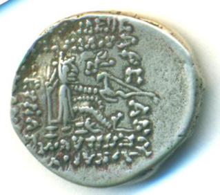Partia Mithradates III Dracma Mithra22