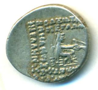 Partia Dracma de Orodes I Orodes11