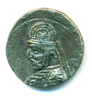 Partia Dracma de Orodes I Orodes12