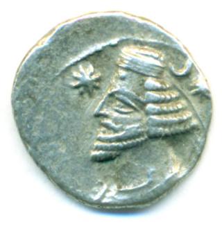 Partia OrodesII Dracma Orodes18