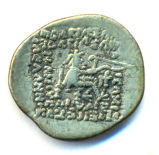 Partia OrodesII Dracma 2 Orodes21