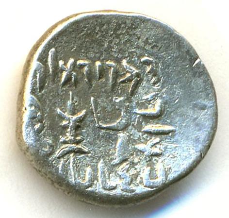 Dracma de Dario II. Persis Persis11