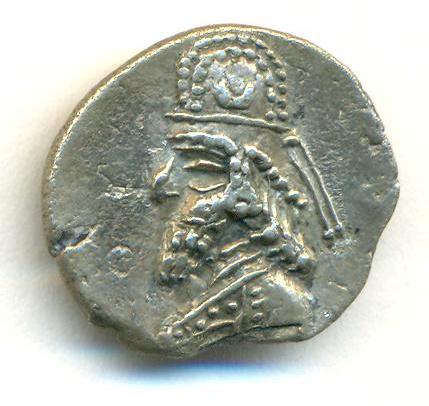 Hemidracma de Dario II. Persis Persis12