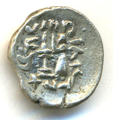 Hemidracma de Dario II. Persis Persis13