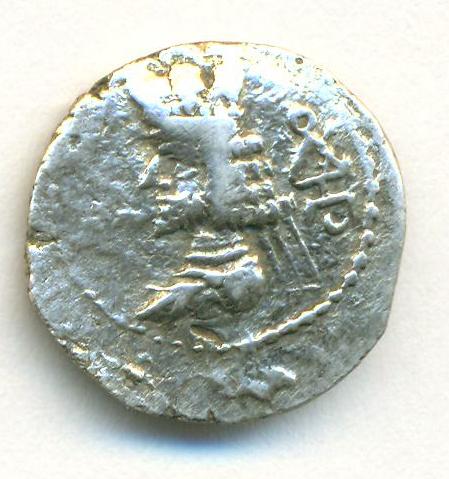 Persis Artaxerxes II Hemidracma Persis25