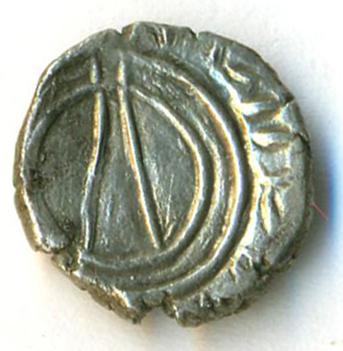 Persis rey incierto hemidracma Persis79