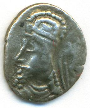 Persis rey incierto Hemidracma 3 Persis82