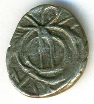 Persis rey incierto Hemidracma 3 Persis83