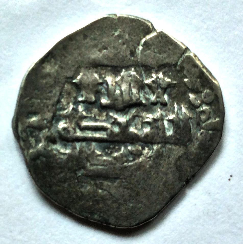 Dírham a nombre de Suleimán, al-Muiz, Medina Fez Sulaim10