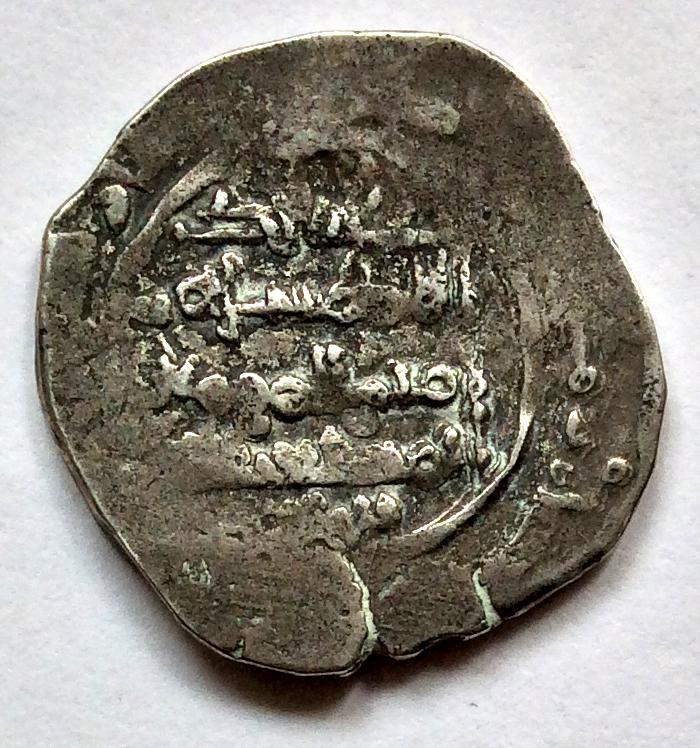 Dírham a nombre de Suleimán, al-Muiz, Medina Fez Sulaim11