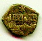 Fracción de dinar, posible acuñación toledana Tortos11