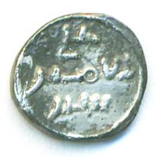 Medio quirate de Alí con Sir, Benito Cd3 V_177012