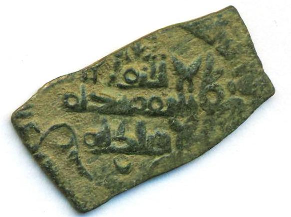 Dírham de cobre a nombre de Hixem II V_818_10