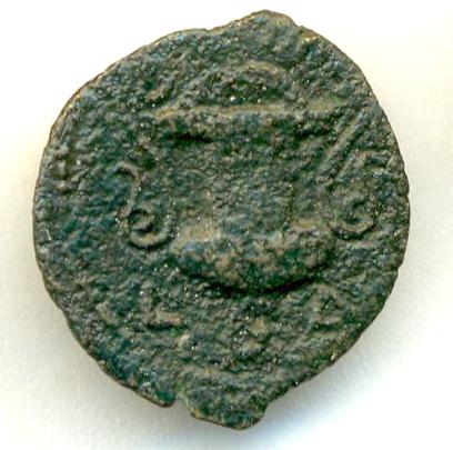 Prutah (leptón, AE 15) de Valerio Grato (bajo Tiberio). Judea Valeri11