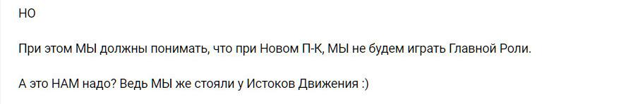 Лариса Губарькова, Николай Панков, Представитель Народа и др. 1-410