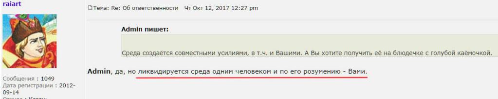 Лариса Губарькова, Николай Панков, Представитель Народа и др. 12-oct10
