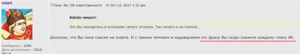 Лариса Губарькова, Николай Панков, Представитель Народа и др. 12-oct12