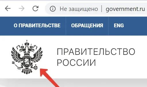 РОССИЯ - Процессы - Страница 3 Gerald10