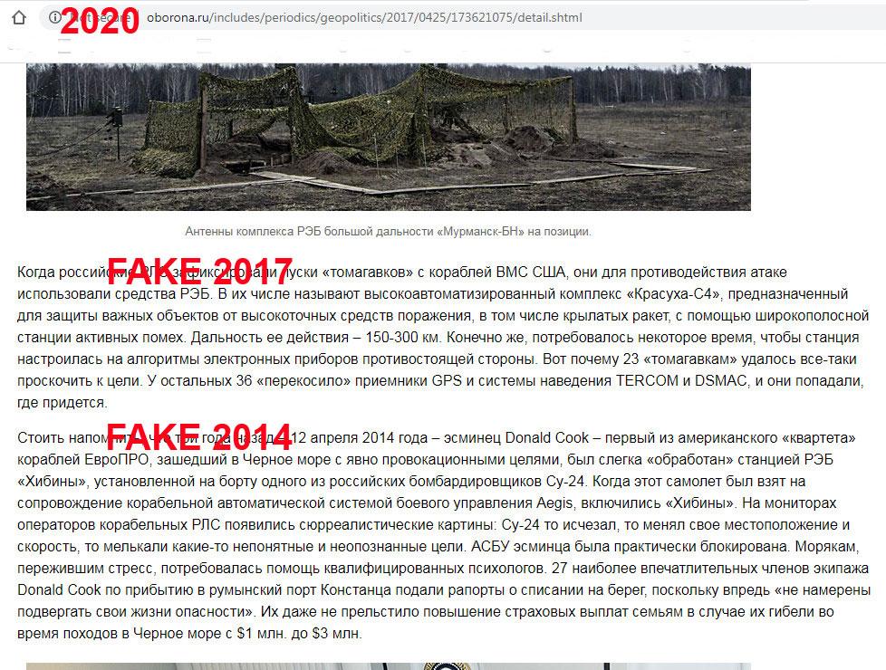 РОССИЯ - Процессы - Страница 4 Oboron13