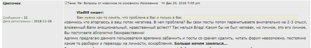 Практика, эксперименты Olga10